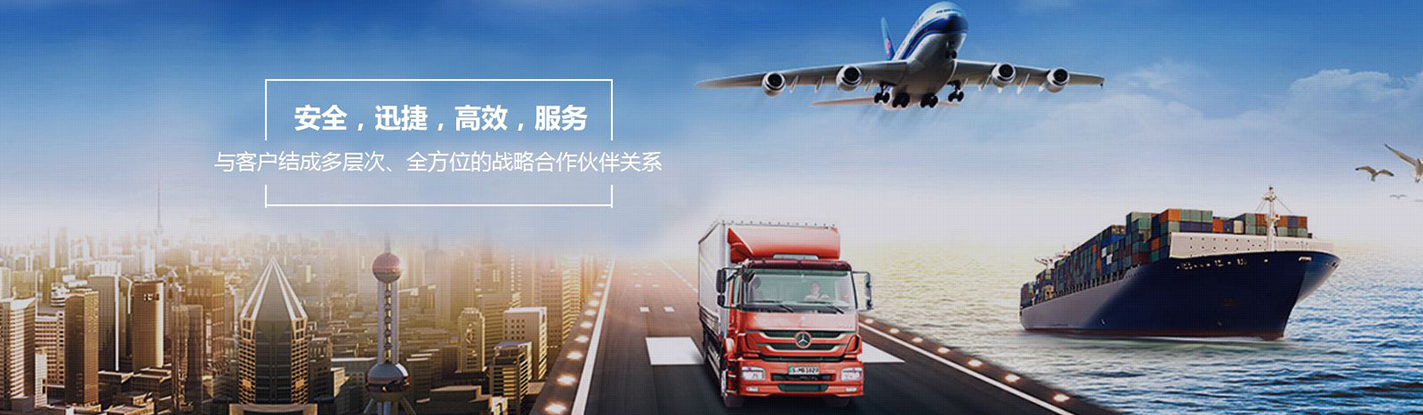 http://www.kaiyulogistics.cn/data/upload/201912/20191206180123_201.jpg