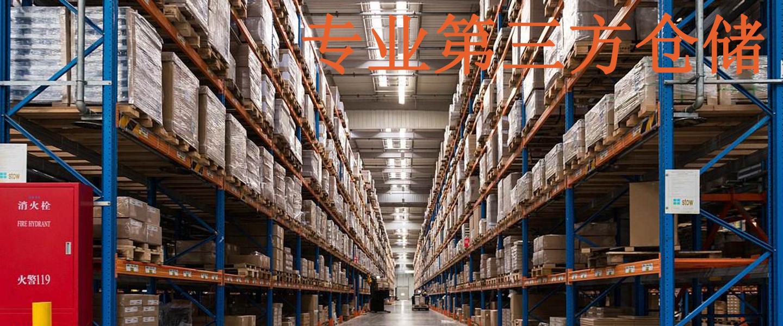 广州仓储出租,广州仓储出租,仓储仓库出租